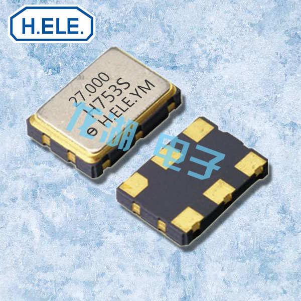 加高晶振,贴片晶振,HSO753S晶振