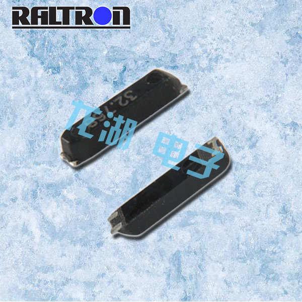 Raltron晶振,贴片晶振,H14晶振