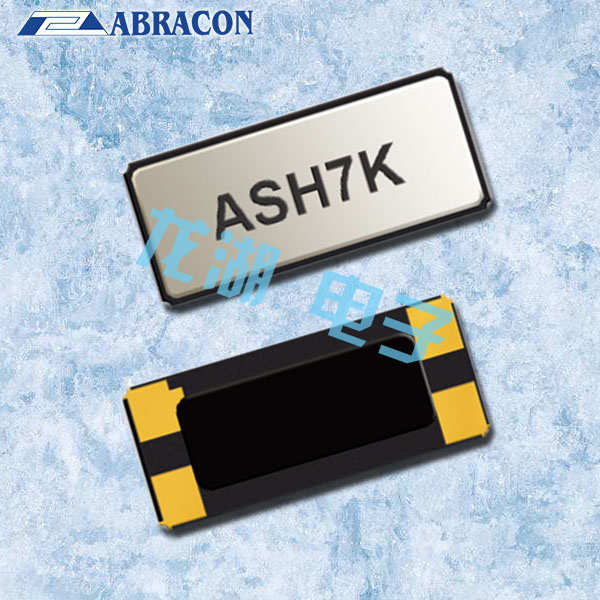 Abracon晶振,贴片晶振,ASH7KAIG晶振