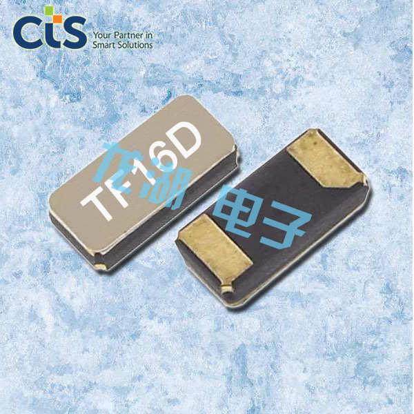 CTS晶振,贴片晶振,TF16晶振