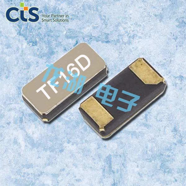 CTS晶振,贴片晶振,TF20晶振