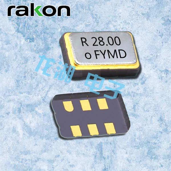 Rakon晶振,贴片晶振,RCV2520Q晶振