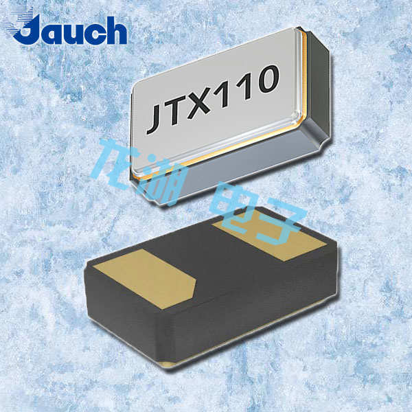 JAUCH晶振,贴片晶振,JTX110晶振