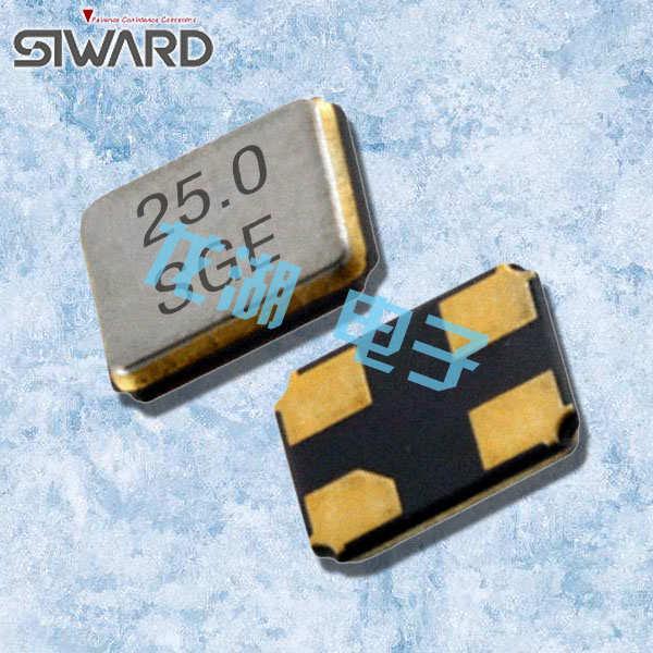希华晶振,贴片晶振,SX-1612晶振