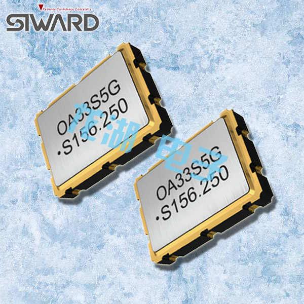 希华晶振,贴片晶振,OSC57B晶振