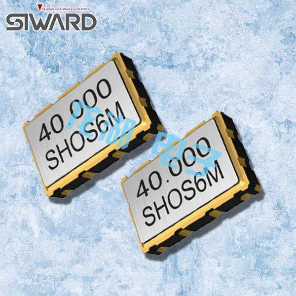 希华晶振,贴片晶振,SHO-2520晶振