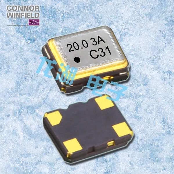康纳温菲尔德晶振,贴片晶振,C31晶振