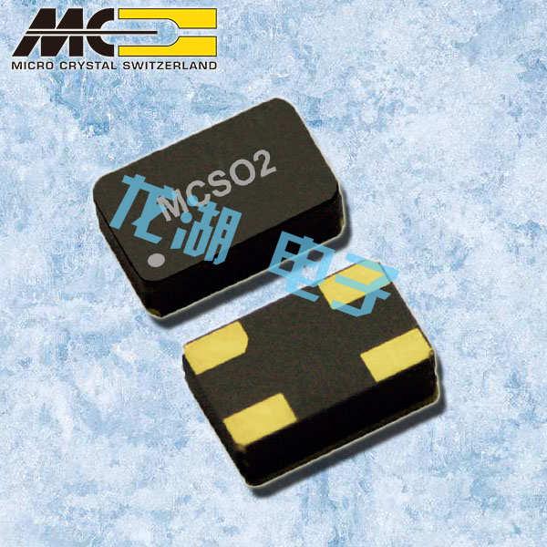 微晶晶振,贴片晶振,VCXO2E晶振