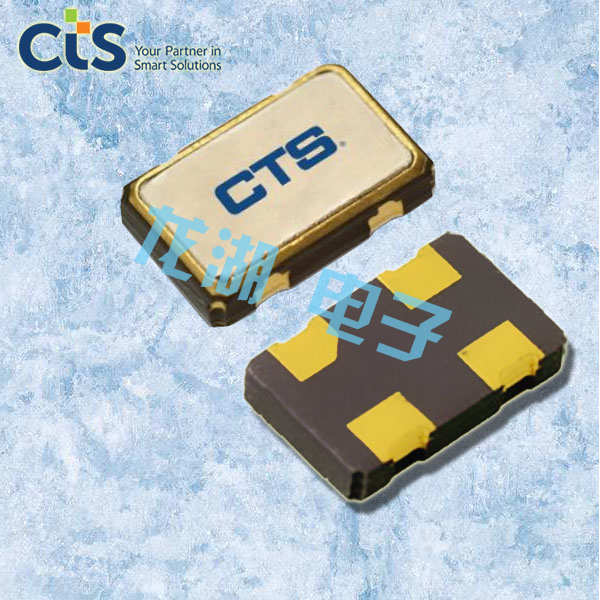 CTS晶振,贴片晶振,T2002晶振