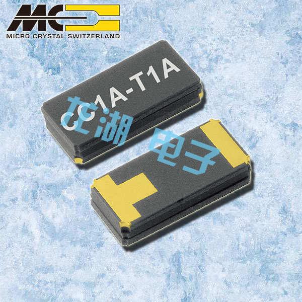微晶晶振,石英晶振,CC1A-T1A晶振