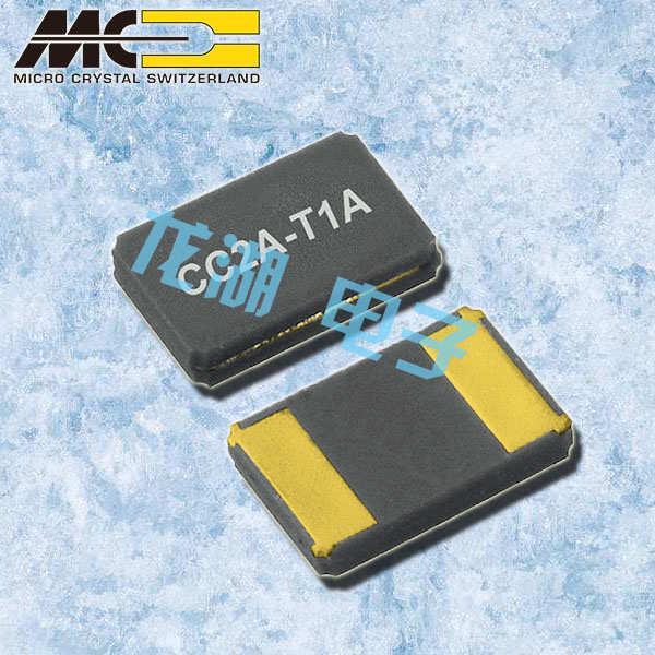 微晶晶振,石英晶振,CC2A-T1AH晶振