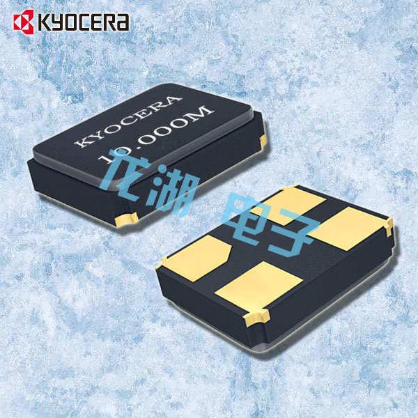 京瓷晶振,贴片晶振,CX3225GB晶振