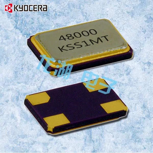 京瓷晶振,贴片晶振,CX5032SB晶振