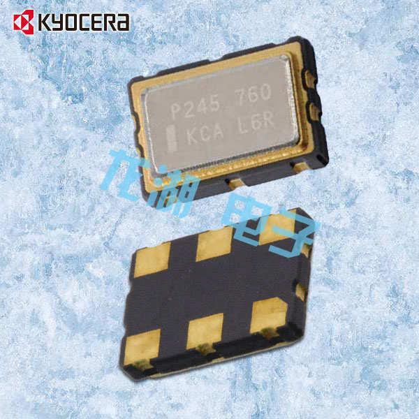 京瓷晶振,贴片晶振,KC7050P晶振