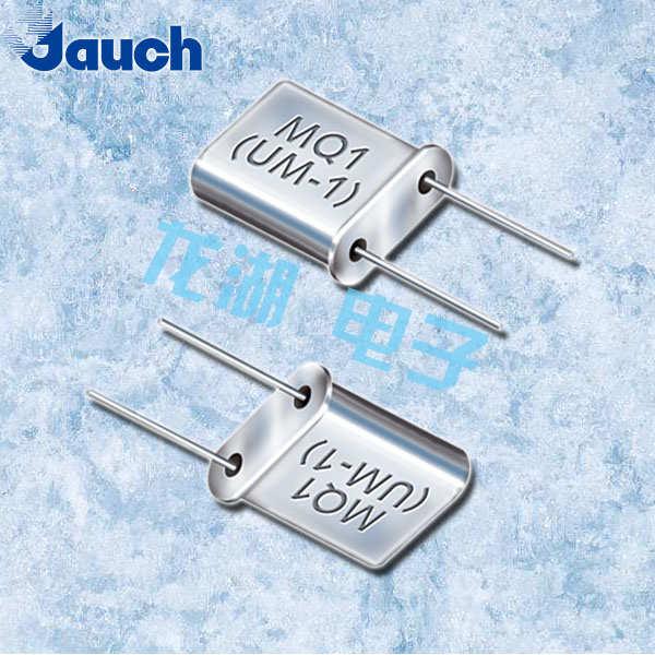 JAUCH晶振,插件晶振,MQ1晶振