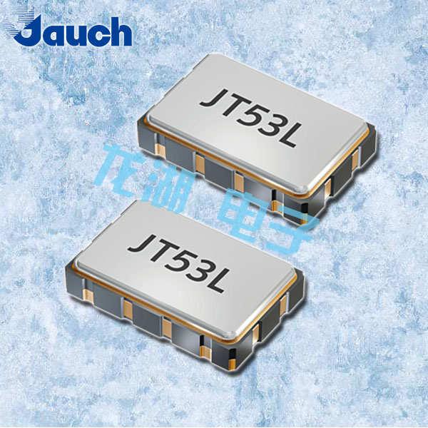 JAUCH晶振,贴片晶振,JT53L(V)晶振