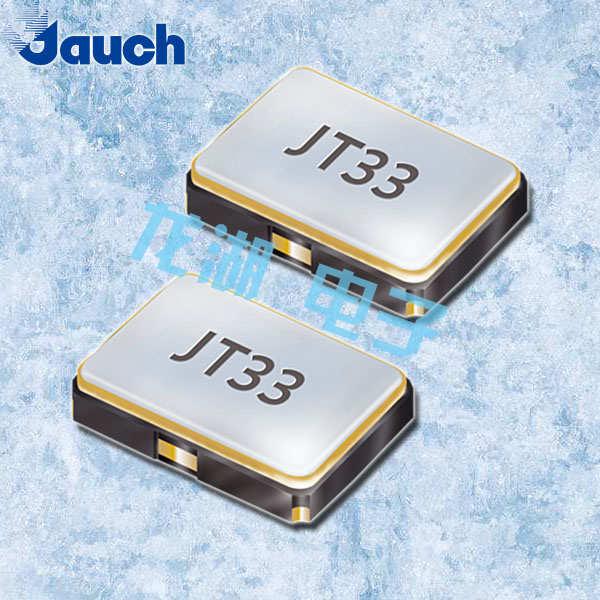 JAUCH晶振,贴片晶振,JT33(V)晶振