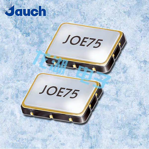 JAUCH晶振,贴片晶振,JOD75晶振