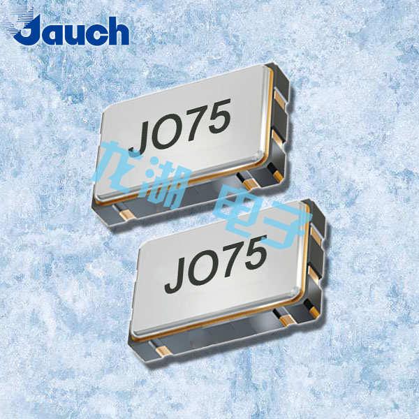 JAUCH晶振,贴片晶振,JO75晶振