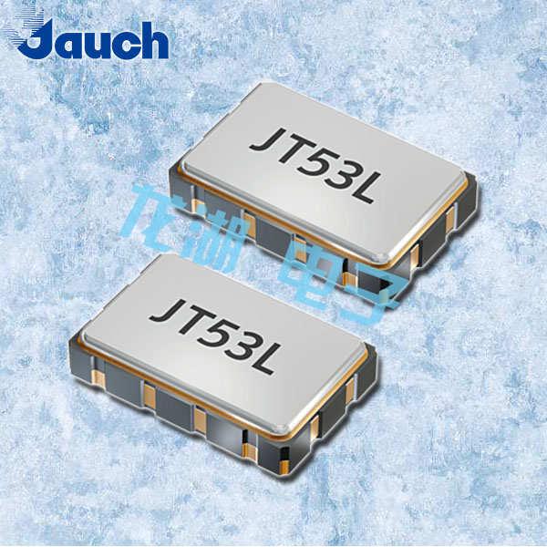 JAUCH晶振,贴片晶振,JO53h晶振