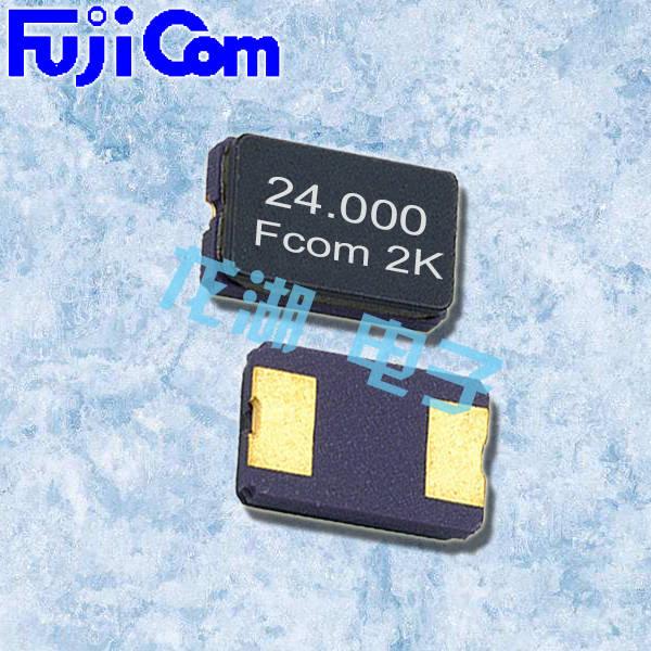 富士通晶振,贴片晶振,FSX-5L晶振