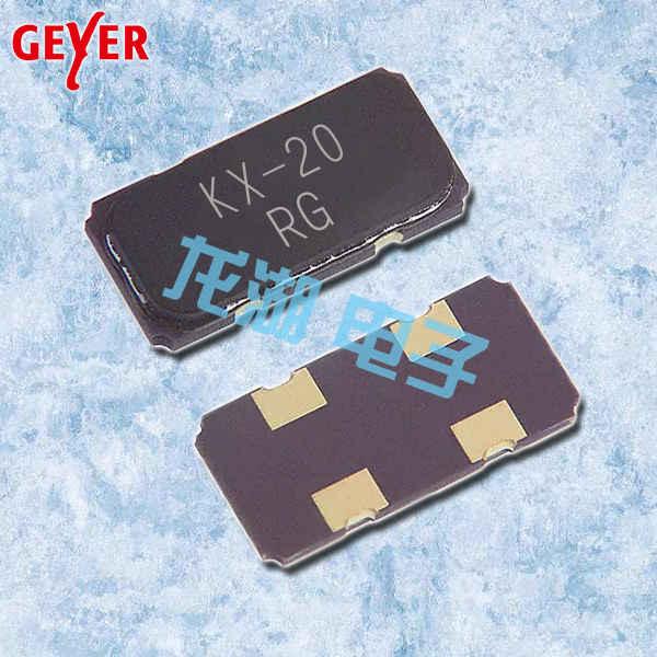 Geyer晶振,贴片晶振,KX - 20晶振