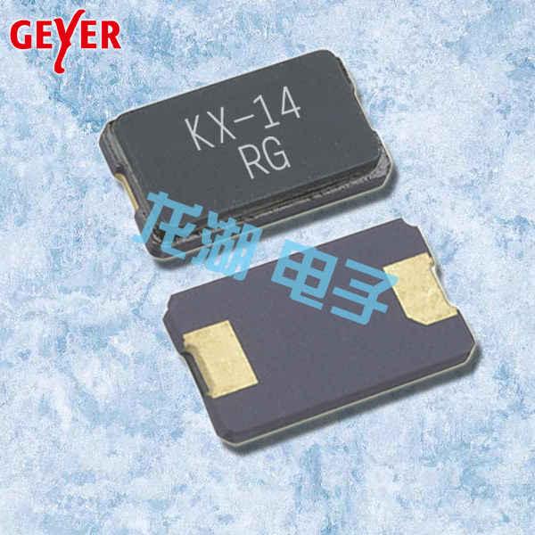 Geyer晶振,贴片晶振,KX - 14晶振