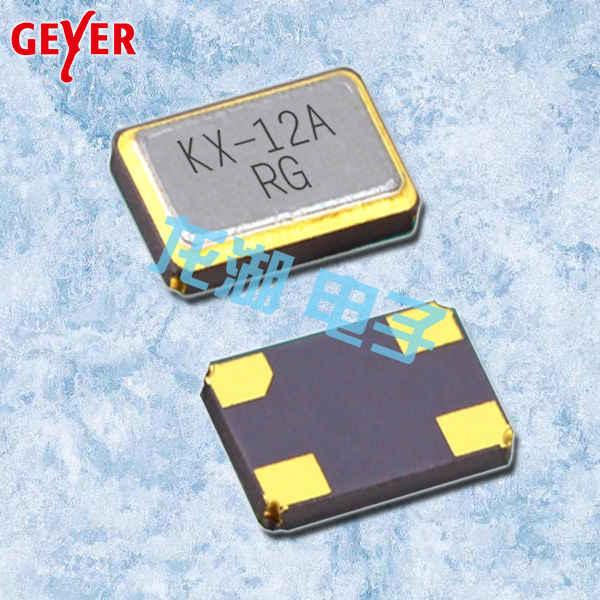 Geyer晶振,贴片晶振,KX – 12A晶振