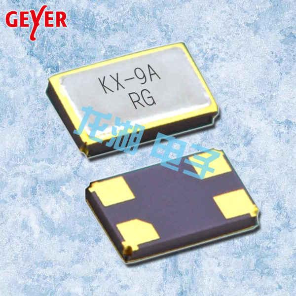 Geyer晶振,贴片晶振,KX – 9A晶振