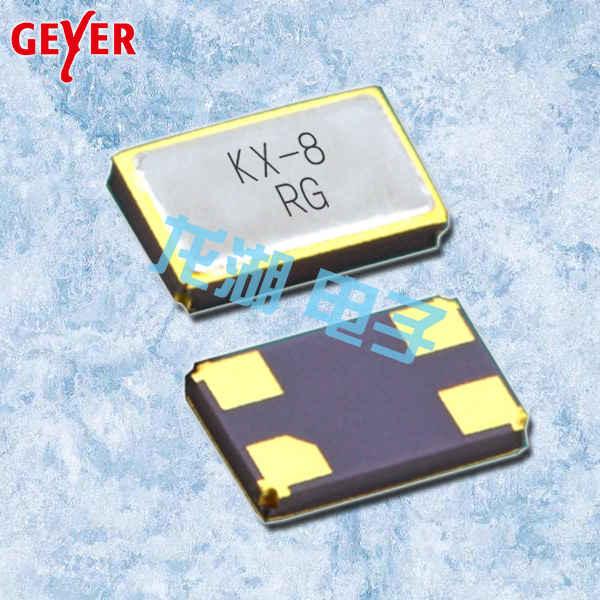 Geyer晶振,贴片晶振,KX – 8晶振