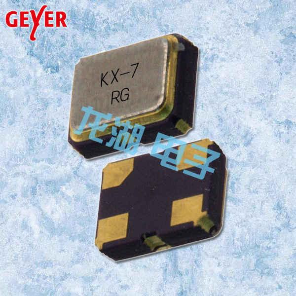 Geyer晶振,贴片晶振,KX – 7晶振