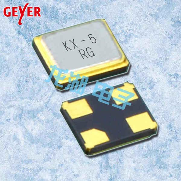 Geyer晶振,贴片晶振,KX – 5晶振