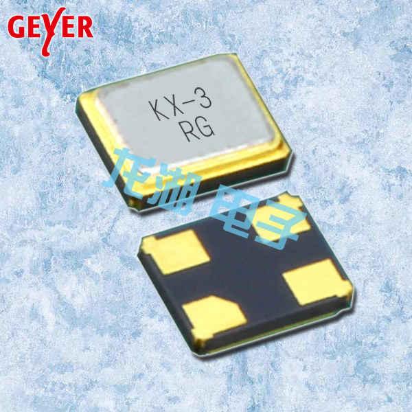 Geyer晶振,贴片晶振,KX – 3T晶振