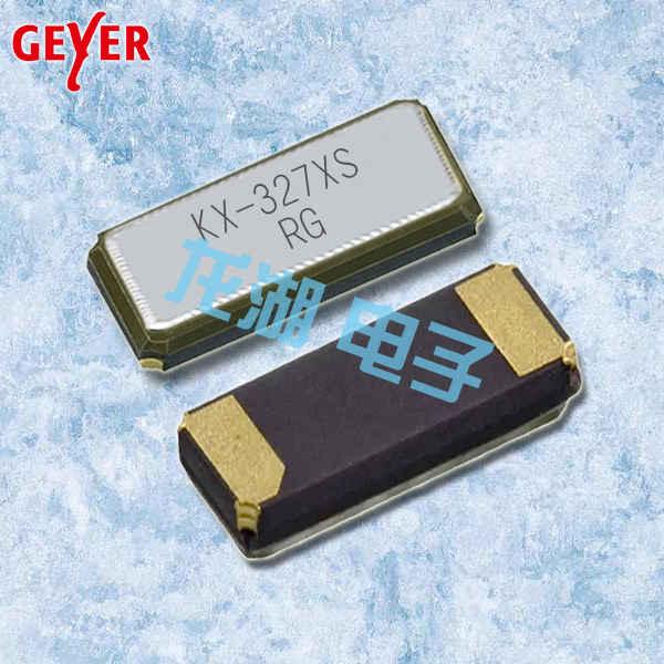 Geyer晶振,贴片晶振,KX – 327XS晶振