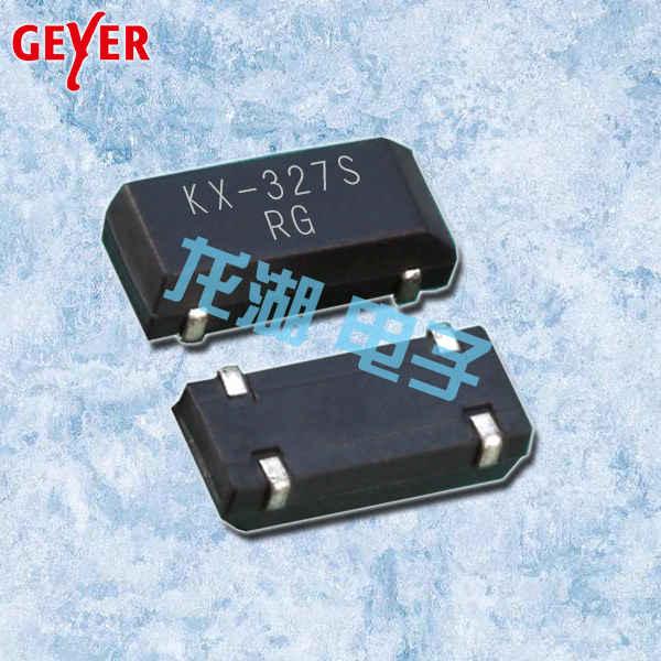 Geyer晶振,贴片晶振,KX - 327S晶振