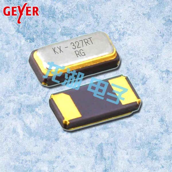 Geyer晶振,贴片晶振,KX–327RT晶振