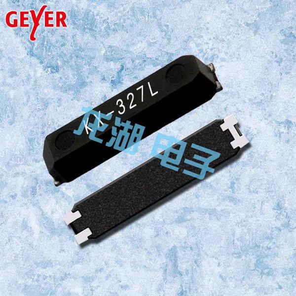 Geyer晶振,贴片晶振,KX – 327L晶振