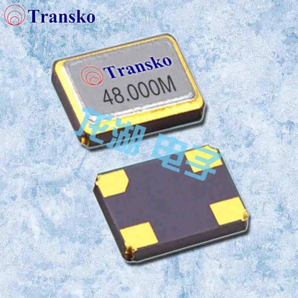 Transko晶振,贴片晶振,CS32H晶振