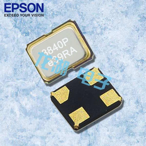 爱普生晶振,有源晶振,SG-211SCE晶振,X1G0036210006晶振