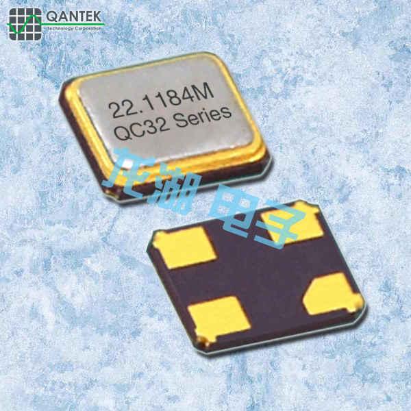 Qantek晶振,SMD晶振,QC32晶体