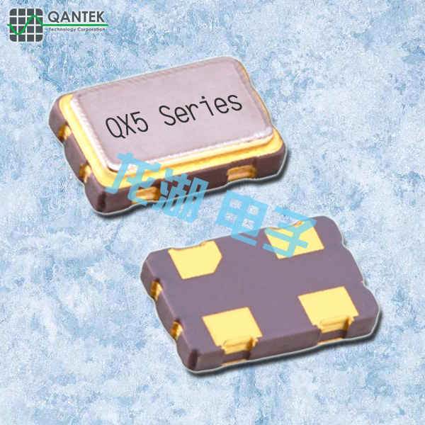 Qantek晶振,进口有源晶振,QX5高质量振荡器