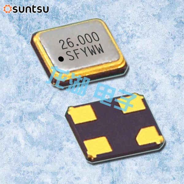 Suntsu晶振,SMD晶振,SXO11C石英晶体振荡器