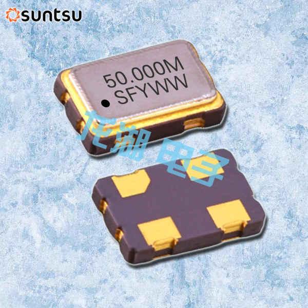 Suntsu晶振,有源贴片晶振,SXO53C低电压振荡器