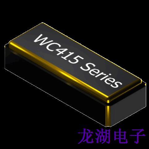 Mmdcomp晶振,石英晶体谐振器,WC415晶振
