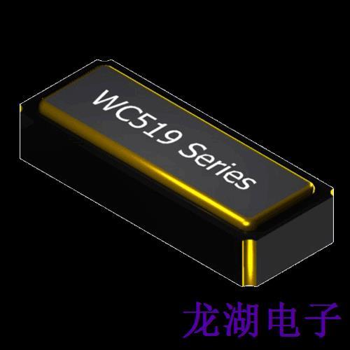 Mmdcomp晶振,SMD晶振,WC519晶振