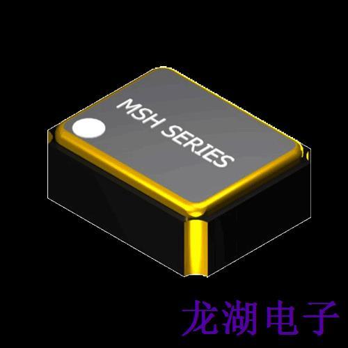 Mmdcomp晶振,SMD晶振,MSH晶体振荡器