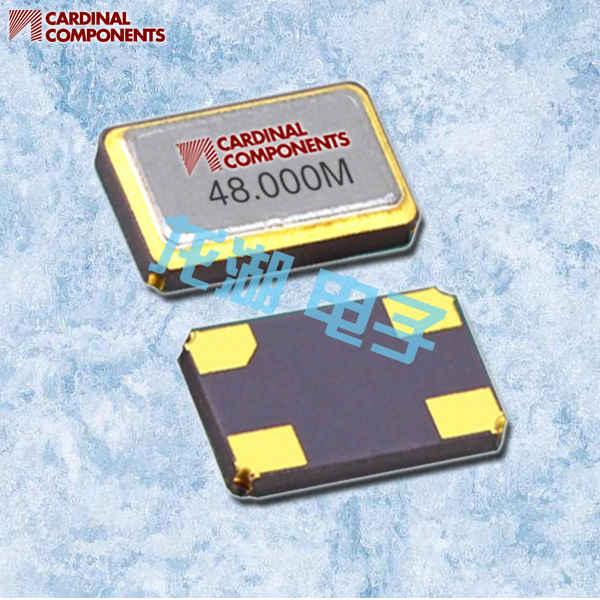 Cardinal晶振,低功耗晶振,CX45晶体
