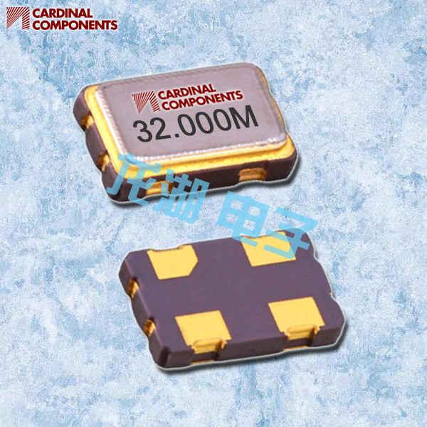 Cardinal晶振,普通有源晶振,CC137进口振荡器