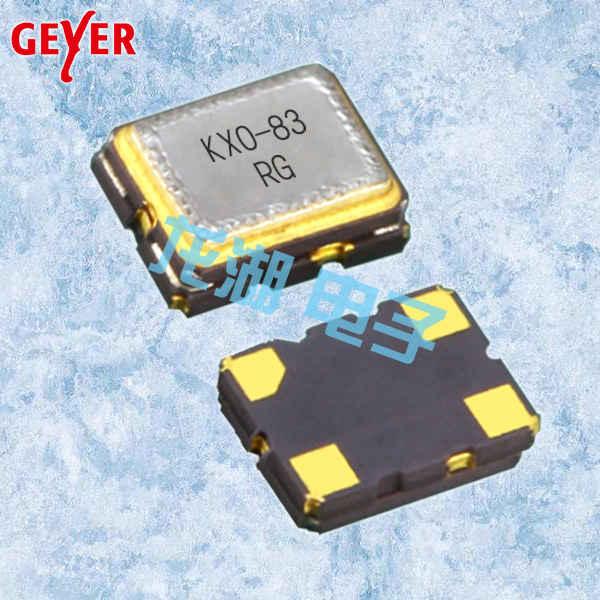 Geyer晶振,VC-TCXO晶振,KXO-83石英晶体振荡器