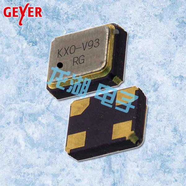 Geyer晶振,普通有源晶振,KXO-V93高品质振荡器